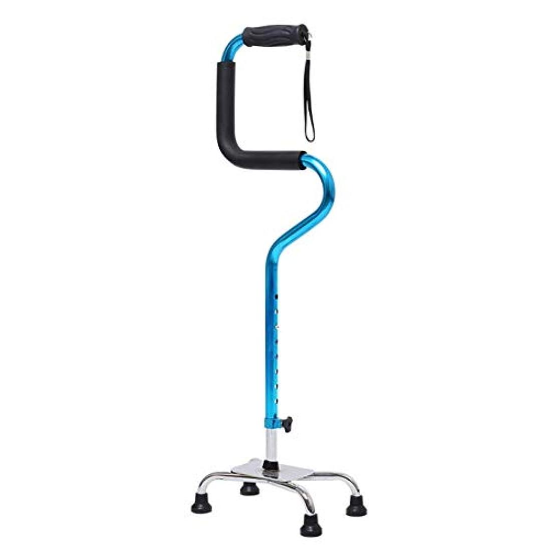 言うまでもなくシルクお気に入り伸縮杖、老人アシスト4本足ウォーキングスティック/アルミ合金ウォーキングスティックを取得する