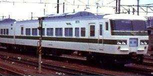 Nゲージ A4121 国鉄185系200番台 「新幹線リレー号」ベストリニューアル7両セット