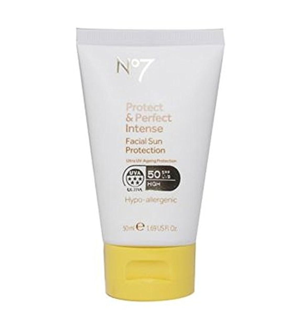 緊張憂慮すべき小麦粉No7保護&完璧な強烈な顔の日焼け防止Spf 50 50ミリリットル (No7) (x2) - No7 Protect & Perfect Intense Facial Sun Protection SPF 50 50ml (Pack of 2) [並行輸入品]