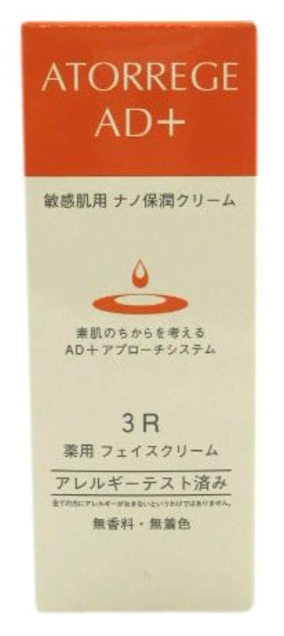 研磨スケジュール朝ごはんアトレージュ 薬用フェイスクリーム 35g
