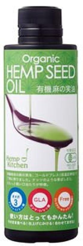 代数的有益な劣る有機麻の実油 230g×5個          JAN:4582144960175