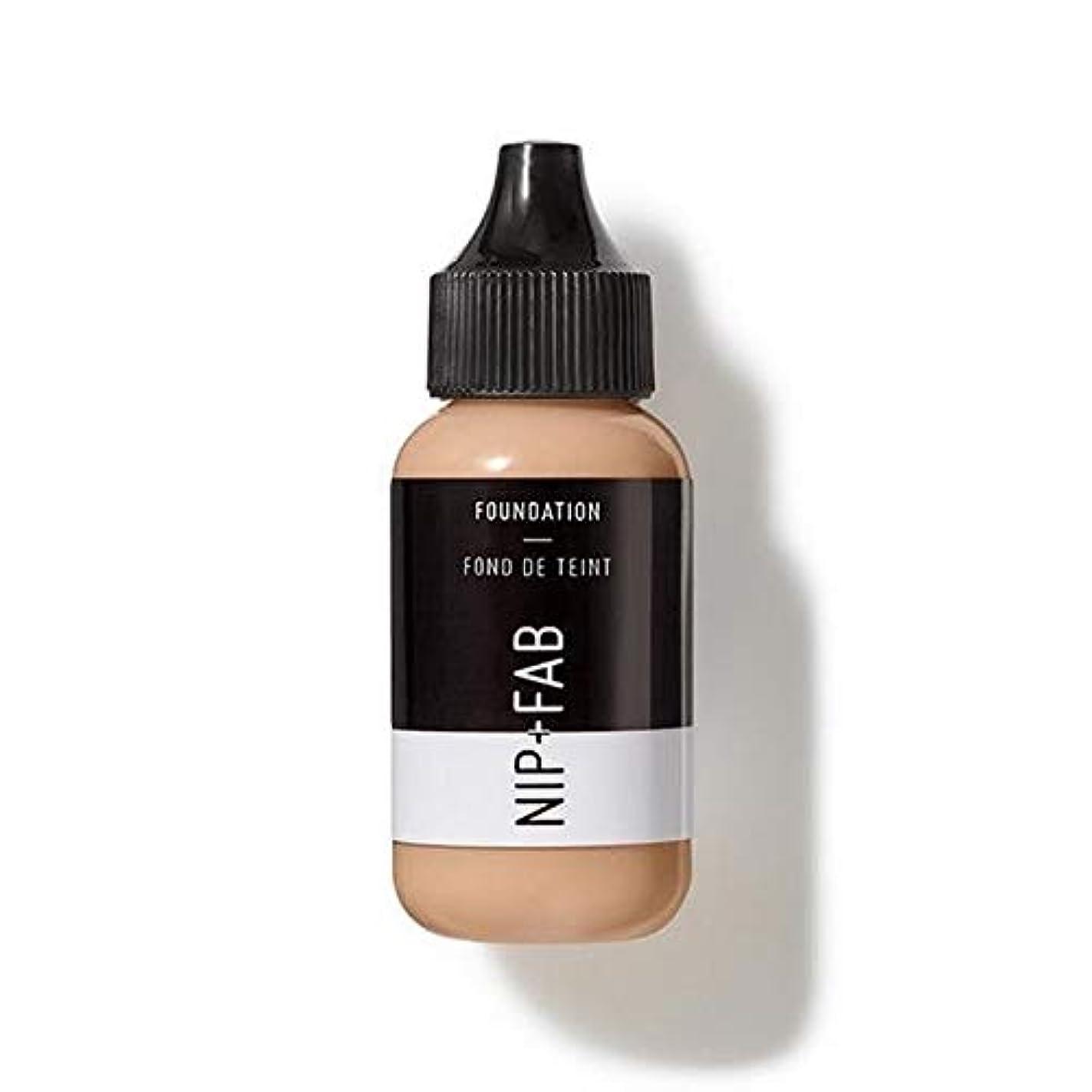 ピン余剰ワイン[Nip & Fab ] 基礎30ミリリットル15を構成するFab +ニップ - NIP+FAB Make Up Foundation 30ml 15 [並行輸入品]