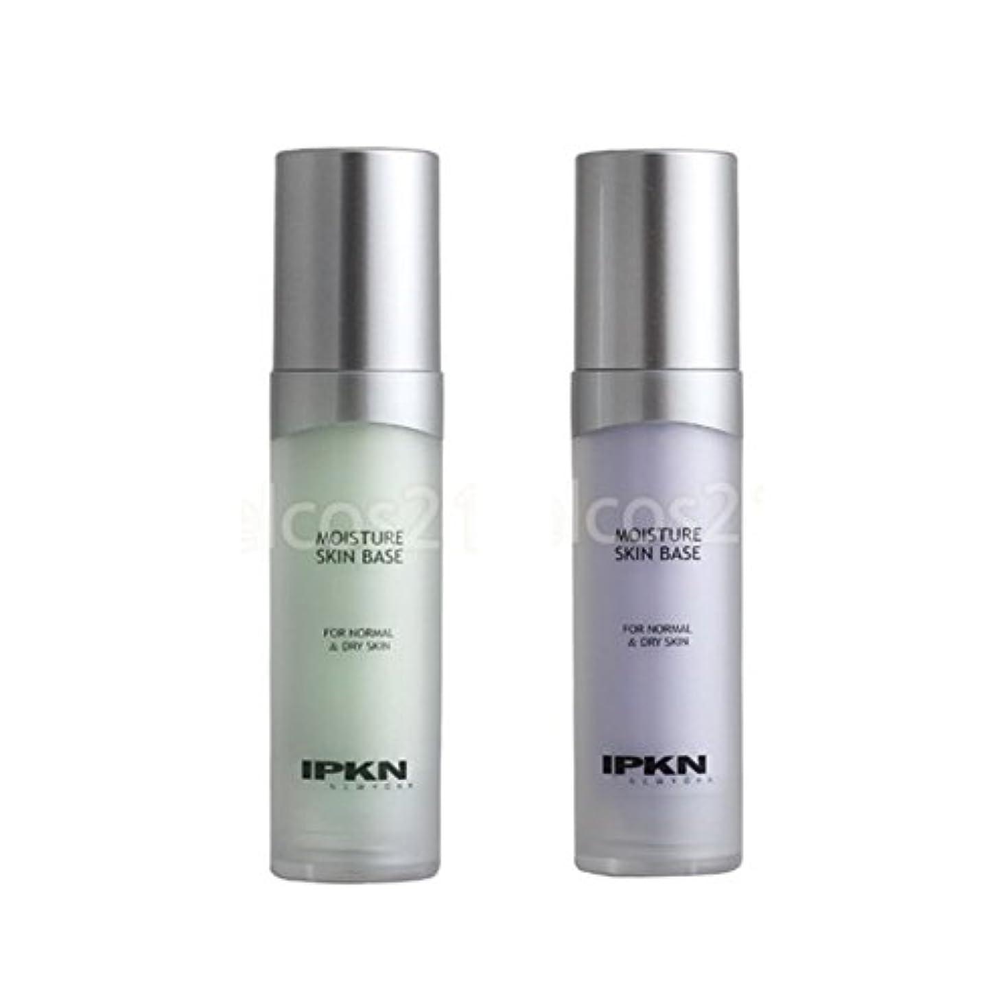 イプクン(IPKN) モイスチャースキンベース35ml x 2本セット2カラー(グリーン、ファイティパープル) IPKN Moisture Skin Base 35ml x 2ea Set 2 Colors(Green、...