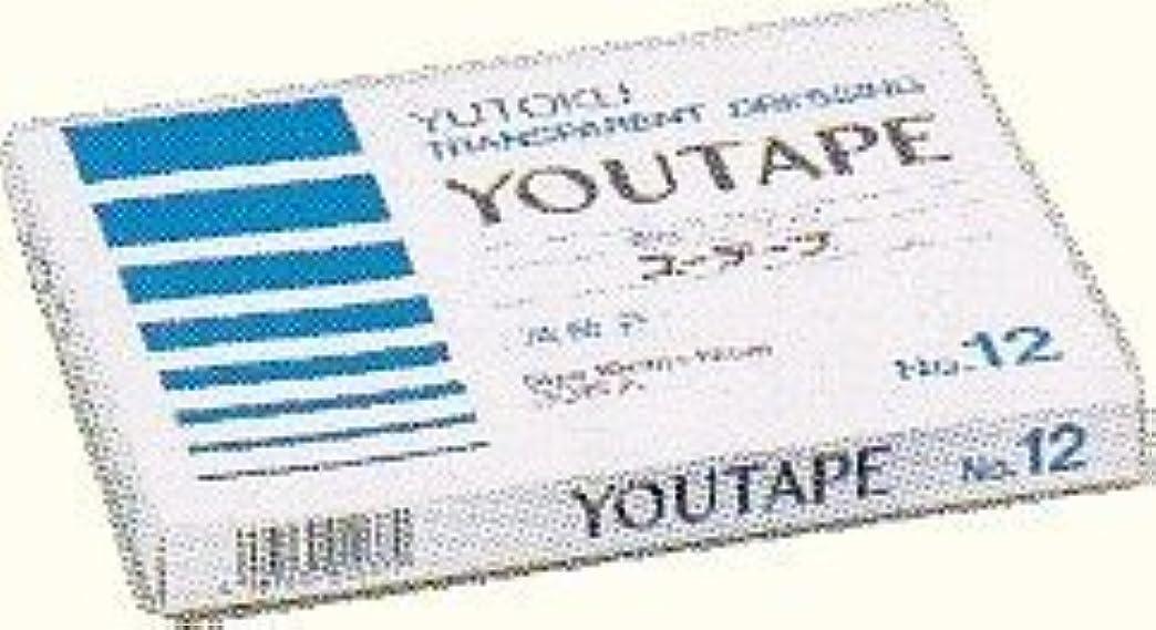 笑いミシン樫の木祐徳薬品工業 ユートクユーテープ No.12 10cm×12cm 30枚