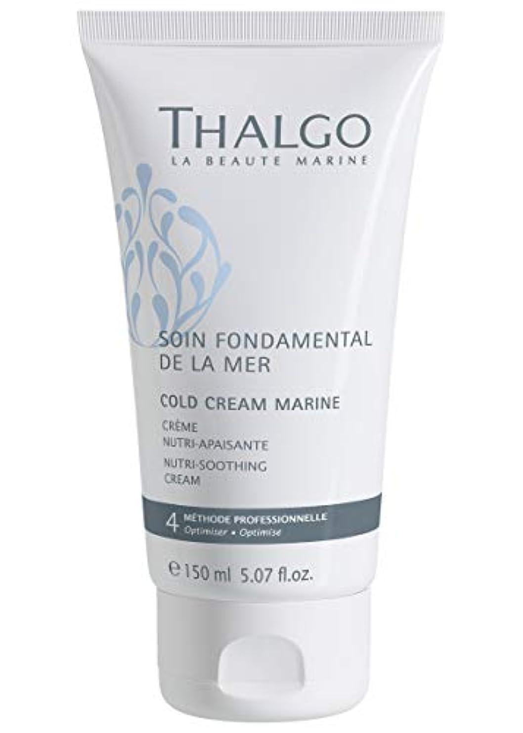 慢救急車精度タルゴ Cold Cream Marine Nutri-Soothing Cream - For Dry, Sensitive Skin (Salon Size) 150ml/5.07oz並行輸入品