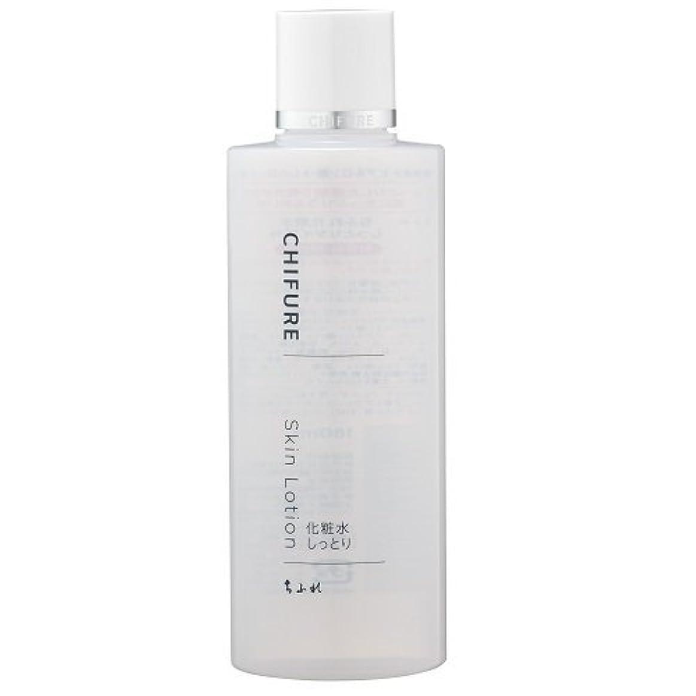 発表するスリップシューズ複雑なちふれ化粧品 化粧水 しっとりタイプ 180ML