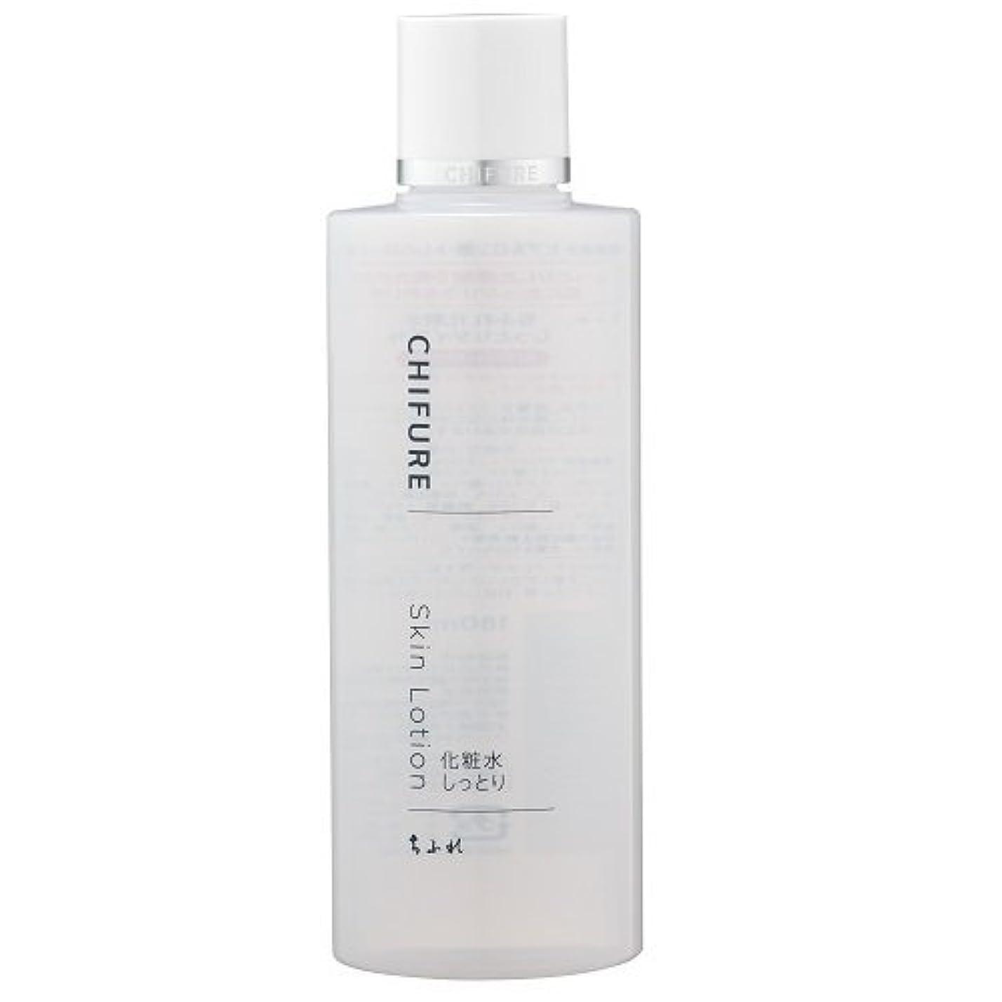 きれいにナプキン人事ちふれ化粧品 化粧水 しっとりタイプ 180ML