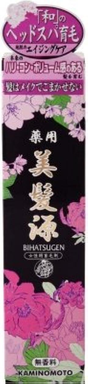 メロン勤勉インサート加美乃素本舗 薬用美髪源 無香料 150ML 医薬部外品(女性用育毛剤)×36点セット (4987046120526)