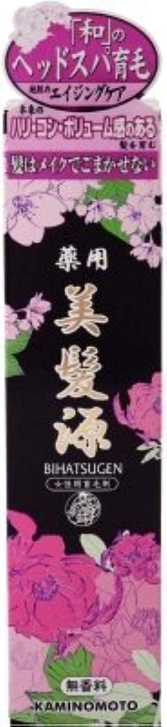 幹飼い慣らす極端な加美乃素本舗 薬用美髪源 無香料 150ML 医薬部外品(女性用育毛剤)×36点セット (4987046120526)