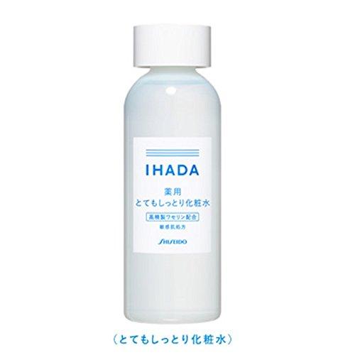 資生堂薬品 イハダ 薬用ローション とてもしっとり 180mL(医薬部外品)