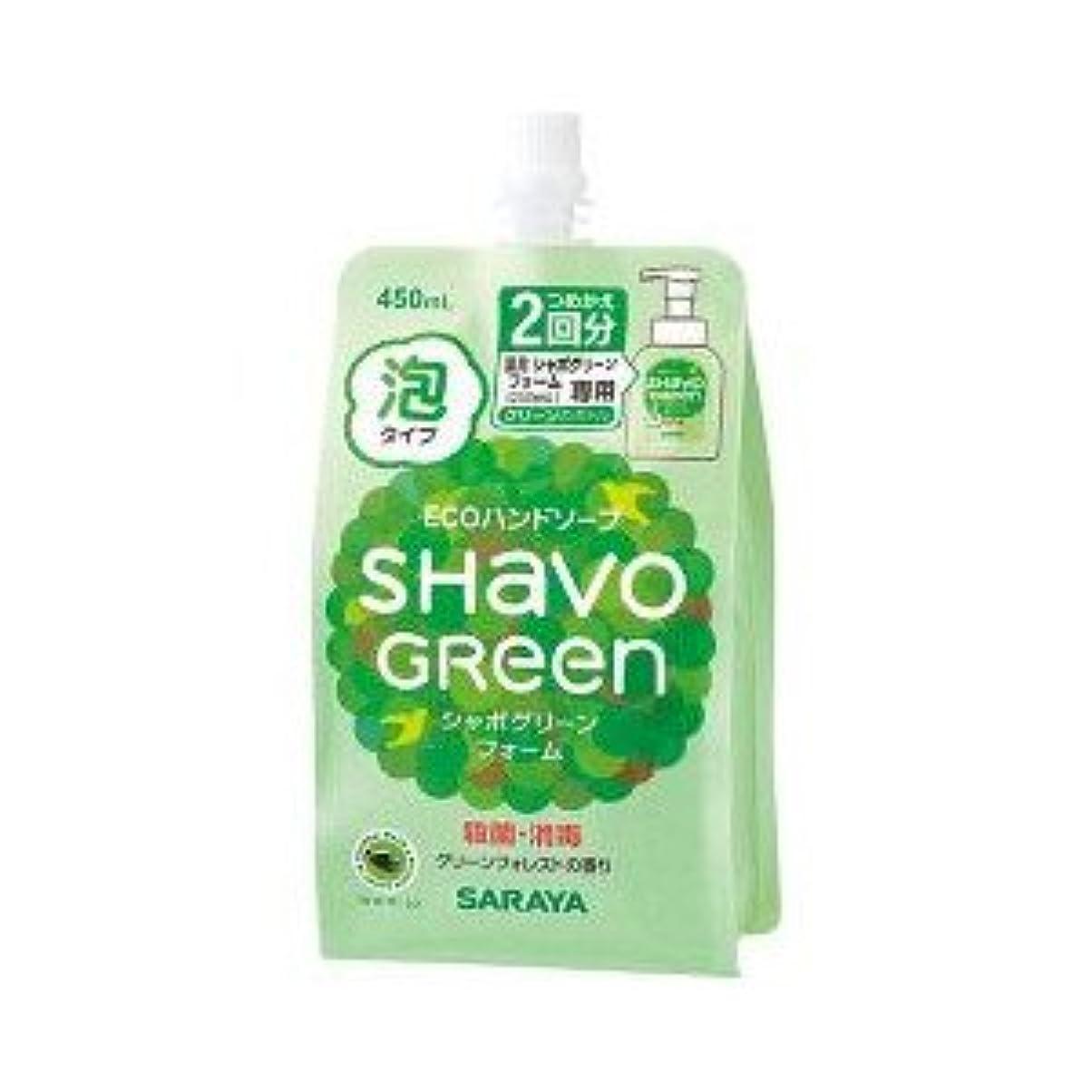 ジャンプする抽象緑サラヤ 薬用ハンドソープ シャボグリーンフォーム 450ml×16点セット (4973512230738)