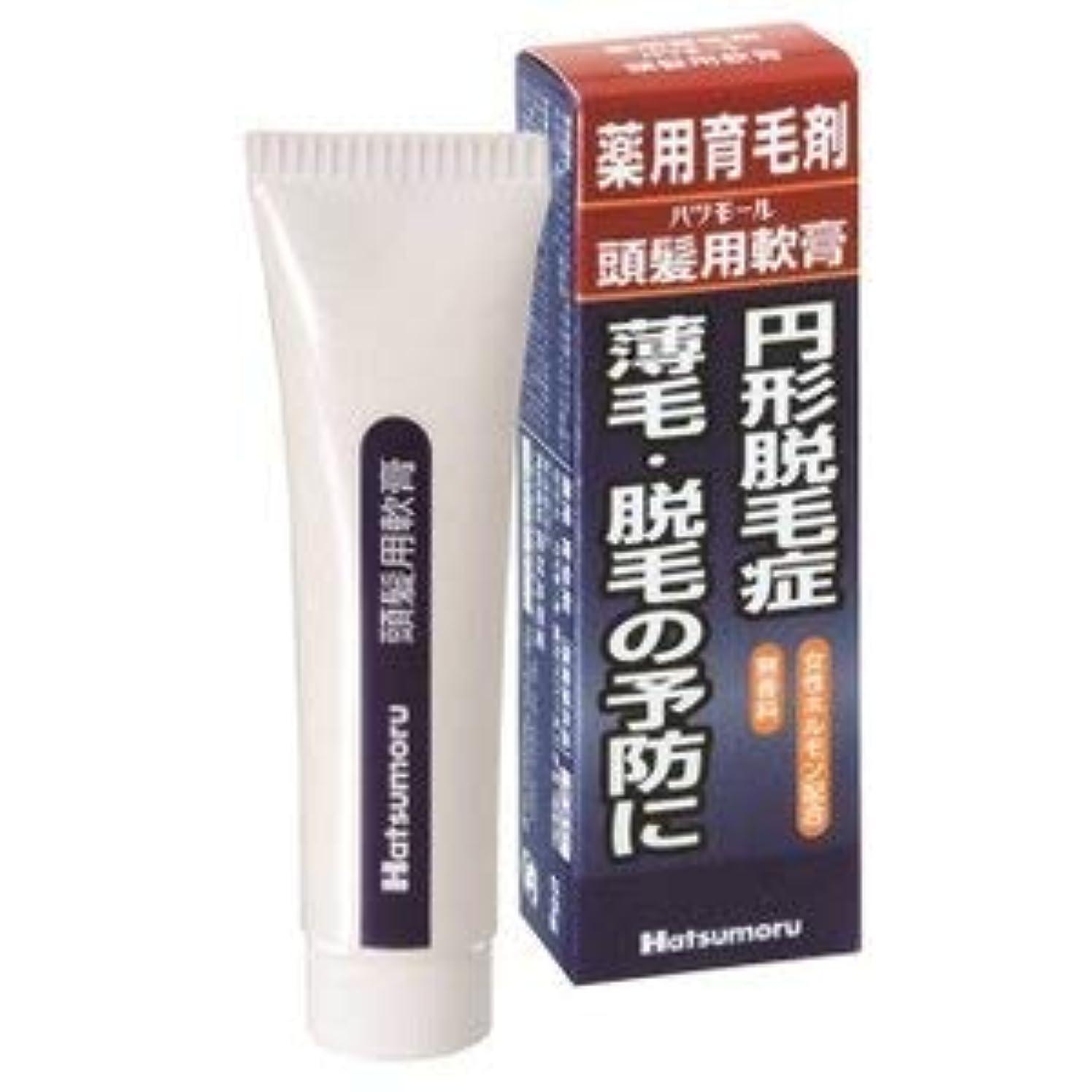 フォージセント暖かさ【 田村治照堂】ハツモール 頭髪用軟膏 25g×3個セット