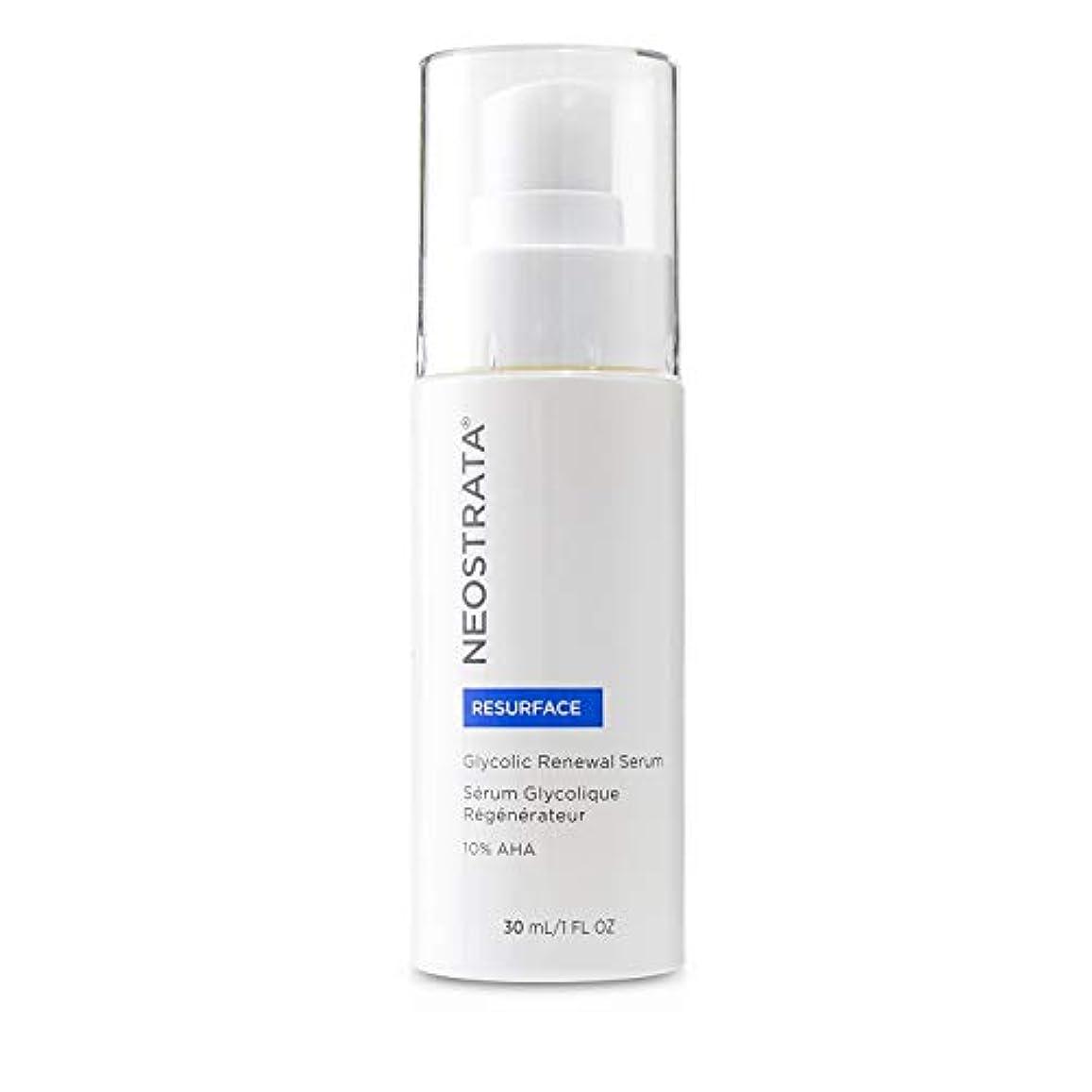 策定する振るうパズルネオストラータ Resurface - Glycolic Renewal Serum 10% AHA 30ml/1oz並行輸入品