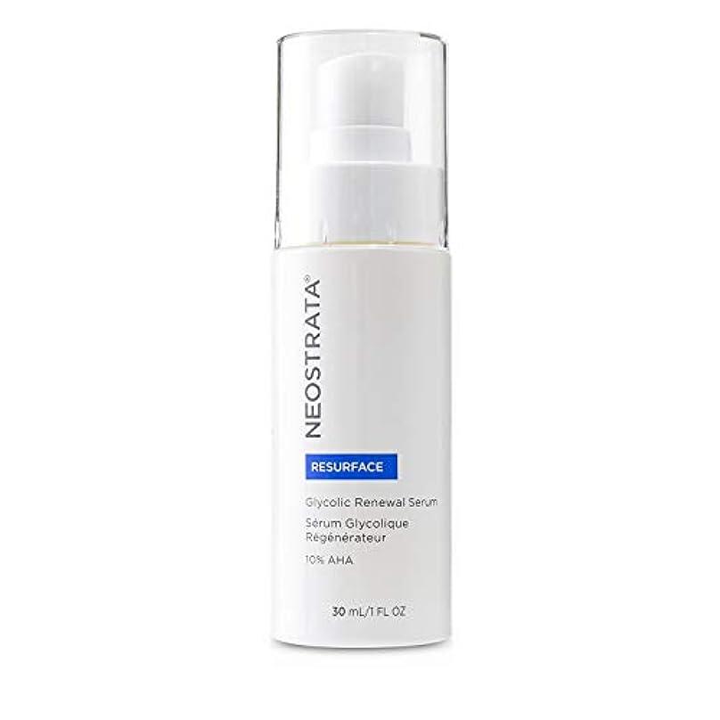 汚物経験散歩ネオストラータ Resurface - Glycolic Renewal Serum 10% AHA 30ml/1oz並行輸入品