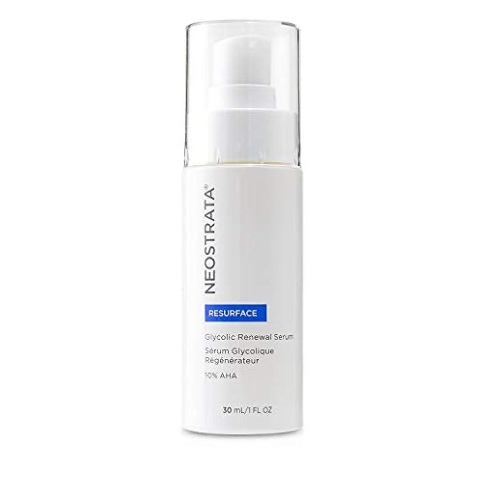 売り手素朴な線ネオストラータ Resurface - Glycolic Renewal Serum 10% AHA 30ml/1oz並行輸入品