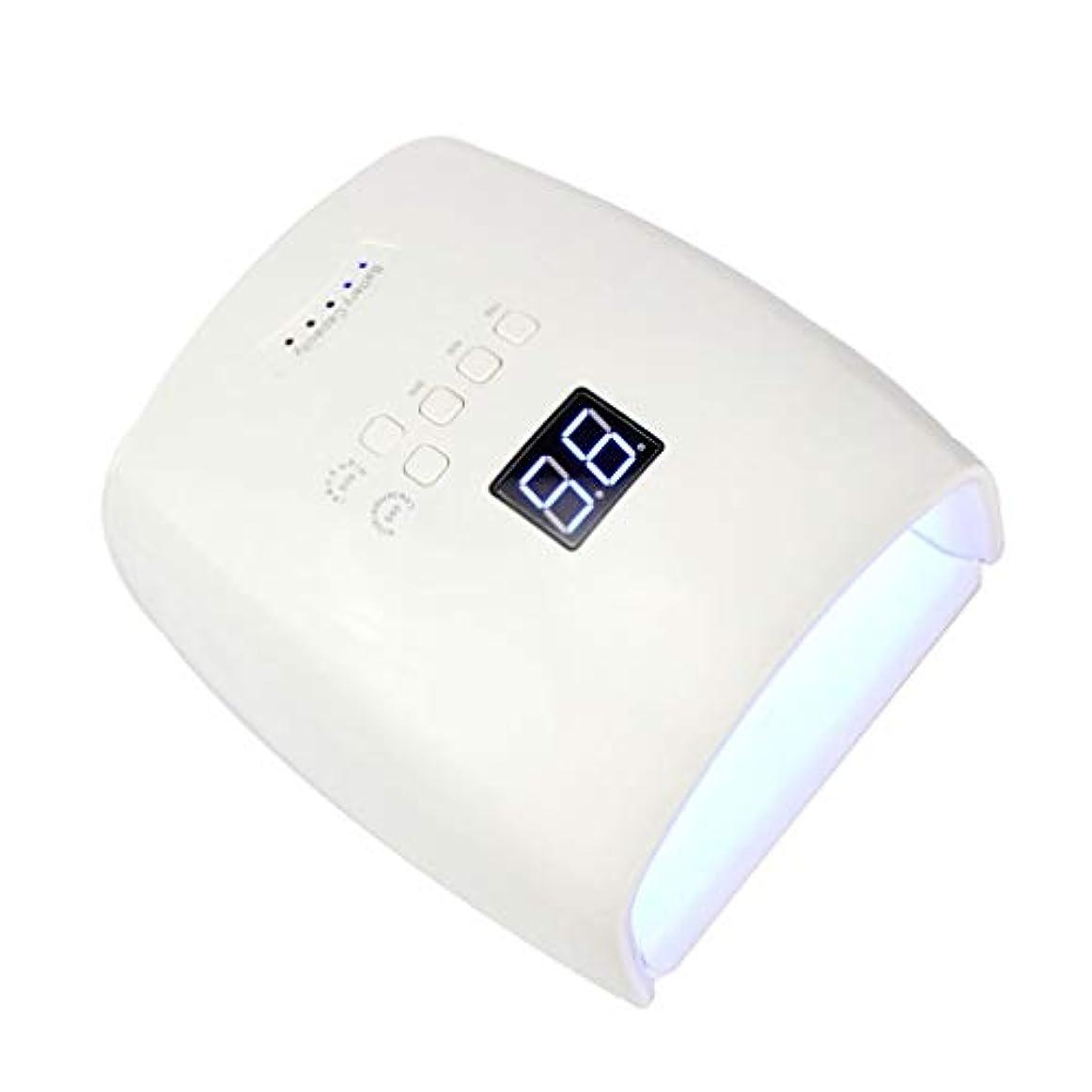 開示する超えるウィザードスマートネイルライト、速乾性ネイルドライヤー、痛みのないモード、内蔵電池、ジェルネイル用紫外線(ホワイト)をホワイトニングする電力貯蔵