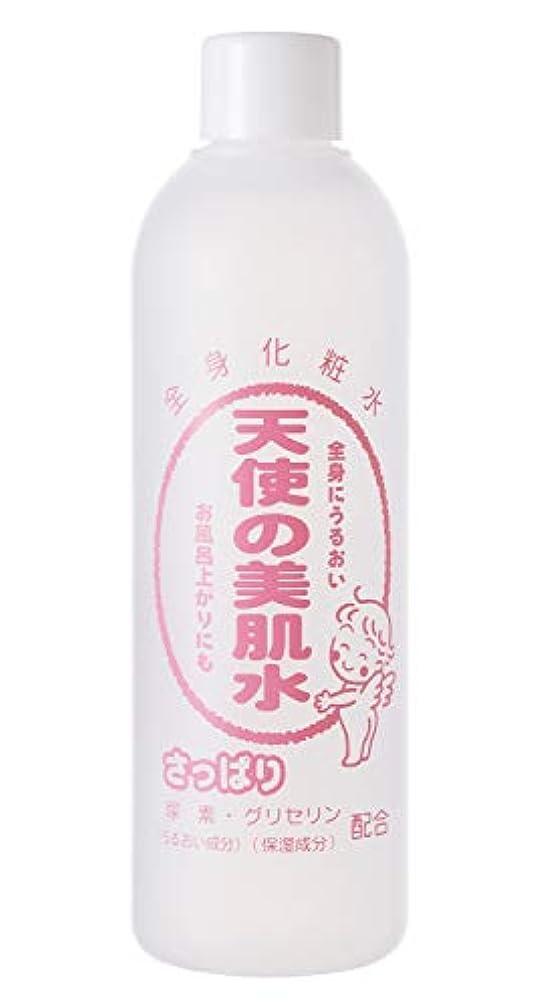 ピカリング蒸杭天使の美肌水さっぱり 310ML