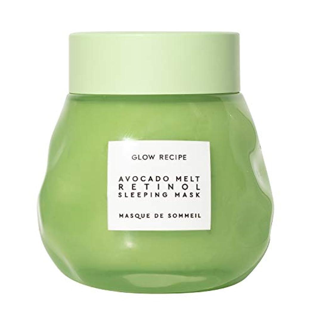 告白ファランクス熱心Glow Recipe Avocado Retinol Sleeping Mask 70ml