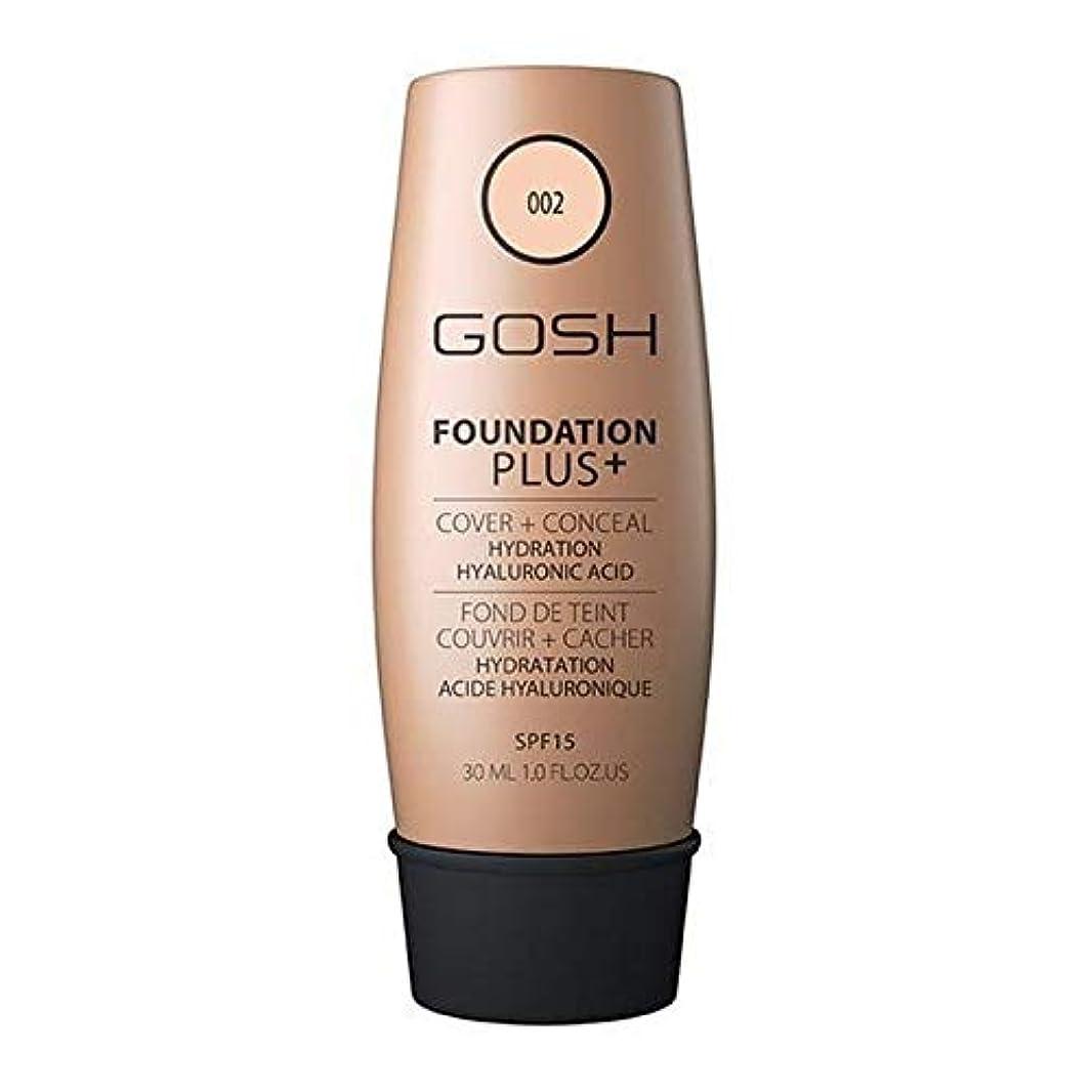 故国ゴージャスバラバラにする[GOSH ] おやっ基礎プラス+アイボリー002 - Gosh Foundation Plus+ Ivory 002 [並行輸入品]