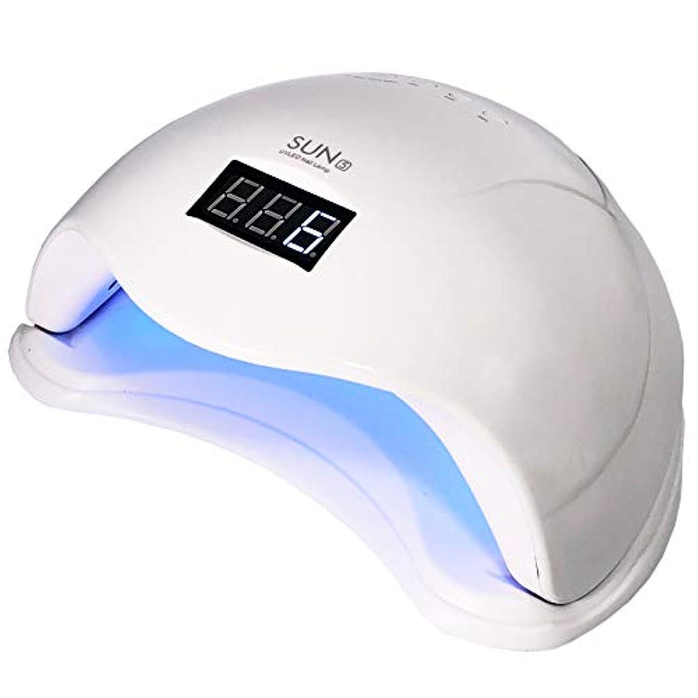 撤回する統治可能リテラシーUV LED ネイル ライト レジン 48W ジェルネイル ランプ ドーム型 高速硬化 人感センサー 赤外線 低ヒート NAIL