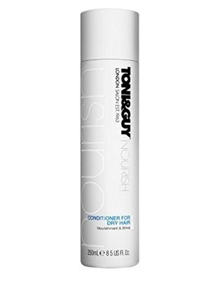 キネマティクス嬉しいです空トニ&男は乾いた髪の250ミリリットルのためにコンディショナーを養います (Toni & Guy) (x2) - Toni&Guy Nourish Conditioner for Dry Hair 250ml (Pack...