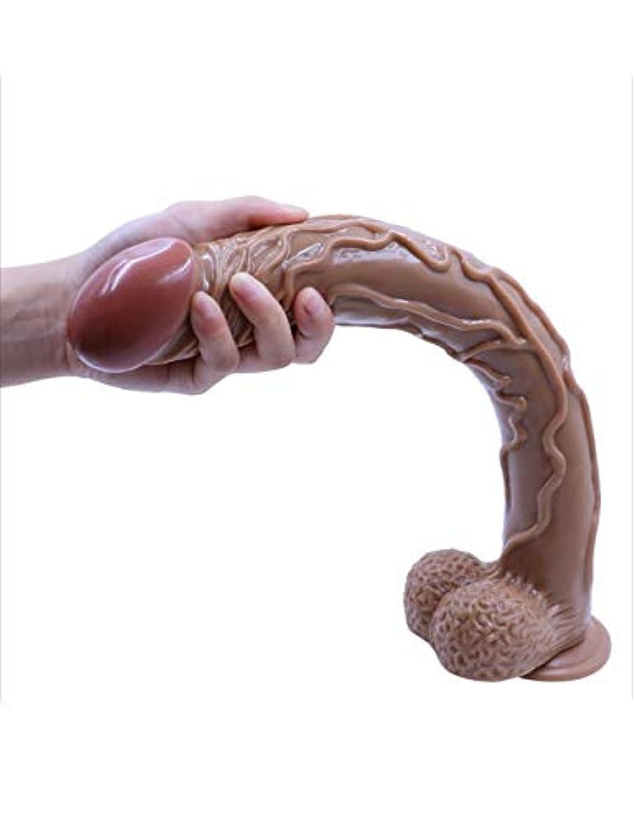 苦しみテメリティ生態学SYing 16.53インチビッグサイズハンズフリーボディネックバックリラックスマッサージエクストラロングパーソナルマッサージワンドおもちゃ用女性