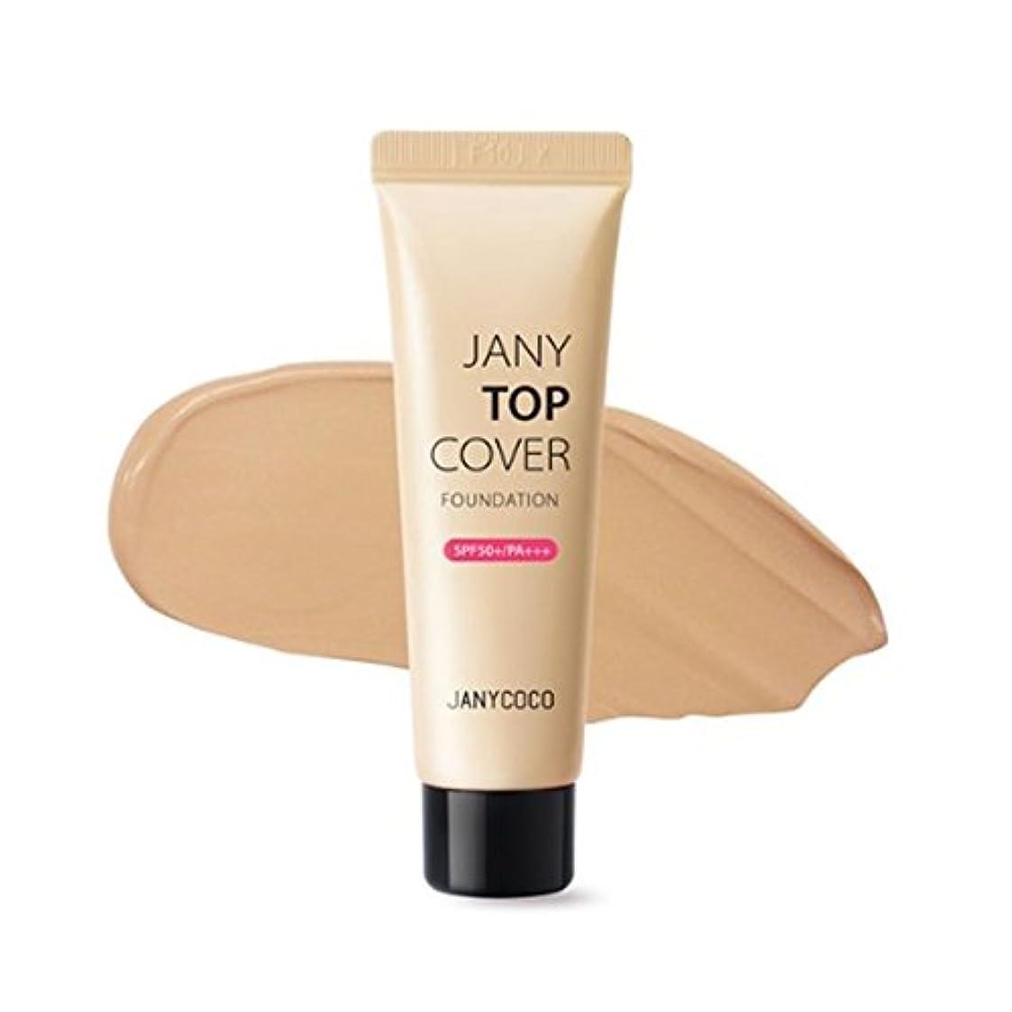 組み立てるお酢最後にジェニーココジェニートップカバーファンデーション(SPF50+/PA+++)30ml 2カラー、Janycoco Jany Top Cover Foundation (SPF50+/PA+++) 30ml 2 Colors...