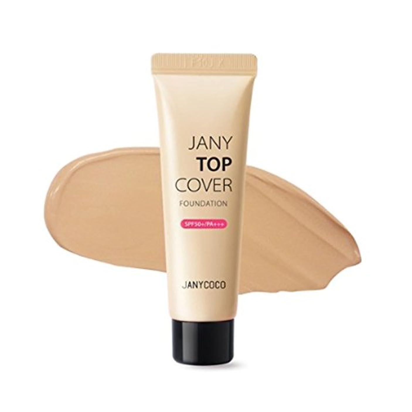 積極的にシロナガスクジラ抵抗ジェニーココジェニートップカバーファンデーション(SPF50+/PA+++)30ml 2カラー、Janycoco Jany Top Cover Foundation (SPF50+/PA+++) 30ml 2 Colors...