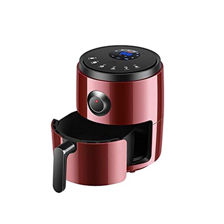 マングル気配りのあるマイクMHRCJ 食器洗い機、テフロン加工のための適切なエアフライヤー、高速大ホットエアーフライヤー無給油炊飯器プリセット、タッチスクリーン