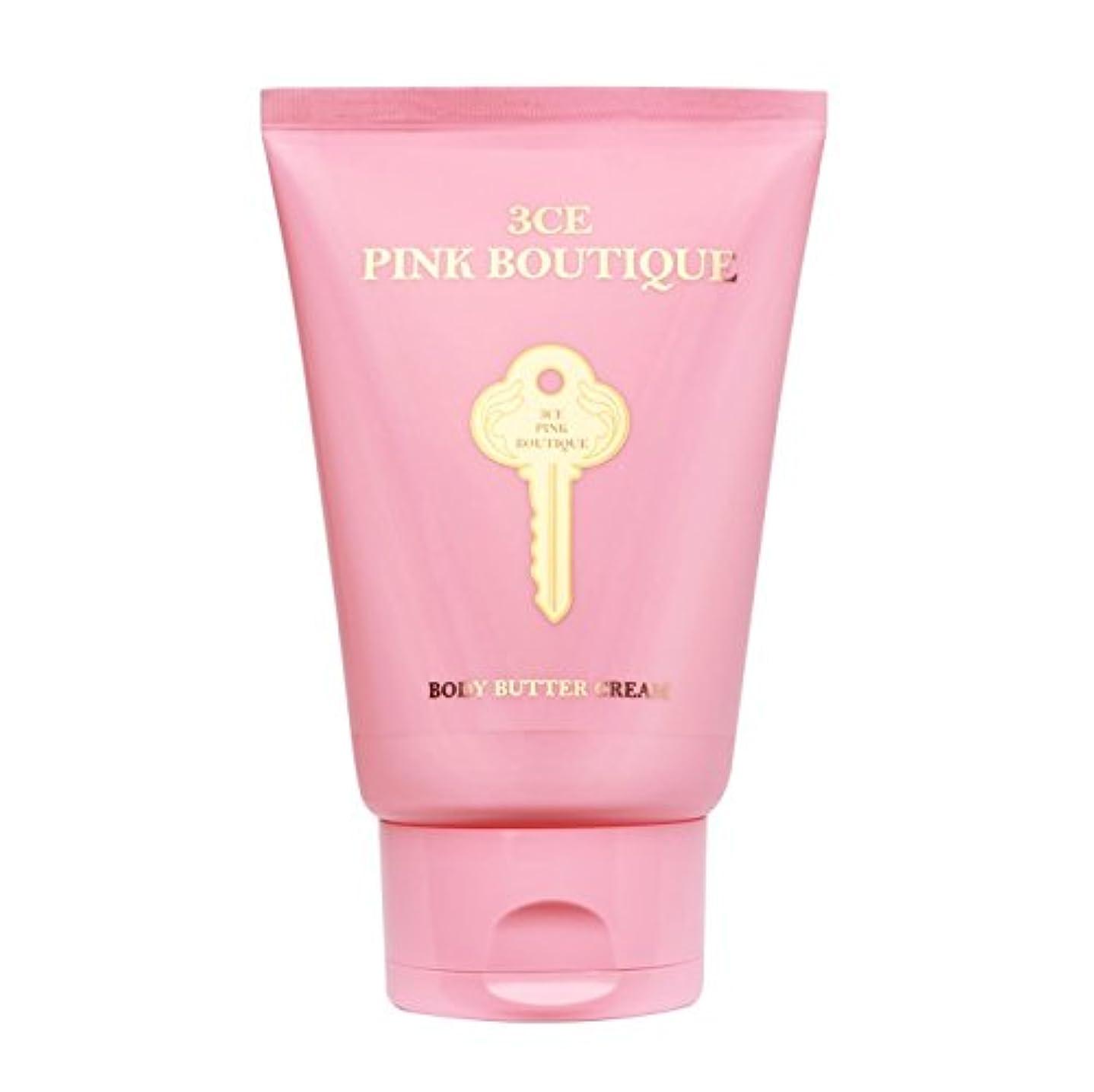 3CE PINK BOUTIQUE BODY BUTTER CREAM 160ml/ 3CEピンクブティックボディバタークリーム [並行輸入品]