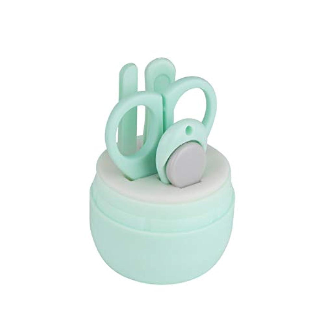 素晴らしき通知するオデュッセウスJOYS CLOTHING 漫画くまの爪切りステンレス鋼の赤ん坊の釘用具セット赤ん坊の美用具セット4赤ん坊のマニキュア用具、各パックのための1 (Color : Green)