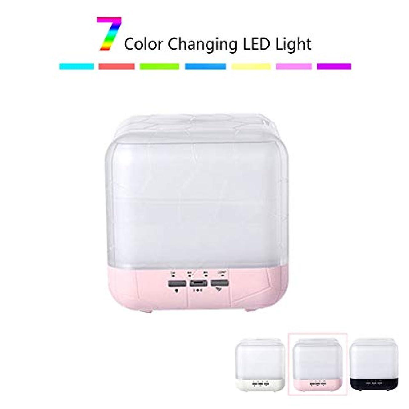 ホールドオール定規寝るエッセンシャルオイルディフューザー、1000mlアロマセラピー香り付きオイルディフューザー気化器加湿器、ウォーターレスオートオフ7 LEDライトカラー,ピンク