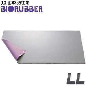 バイオラバーマット[L・ロング]【バイオラバーの大幅マット!約120cm×200cm】