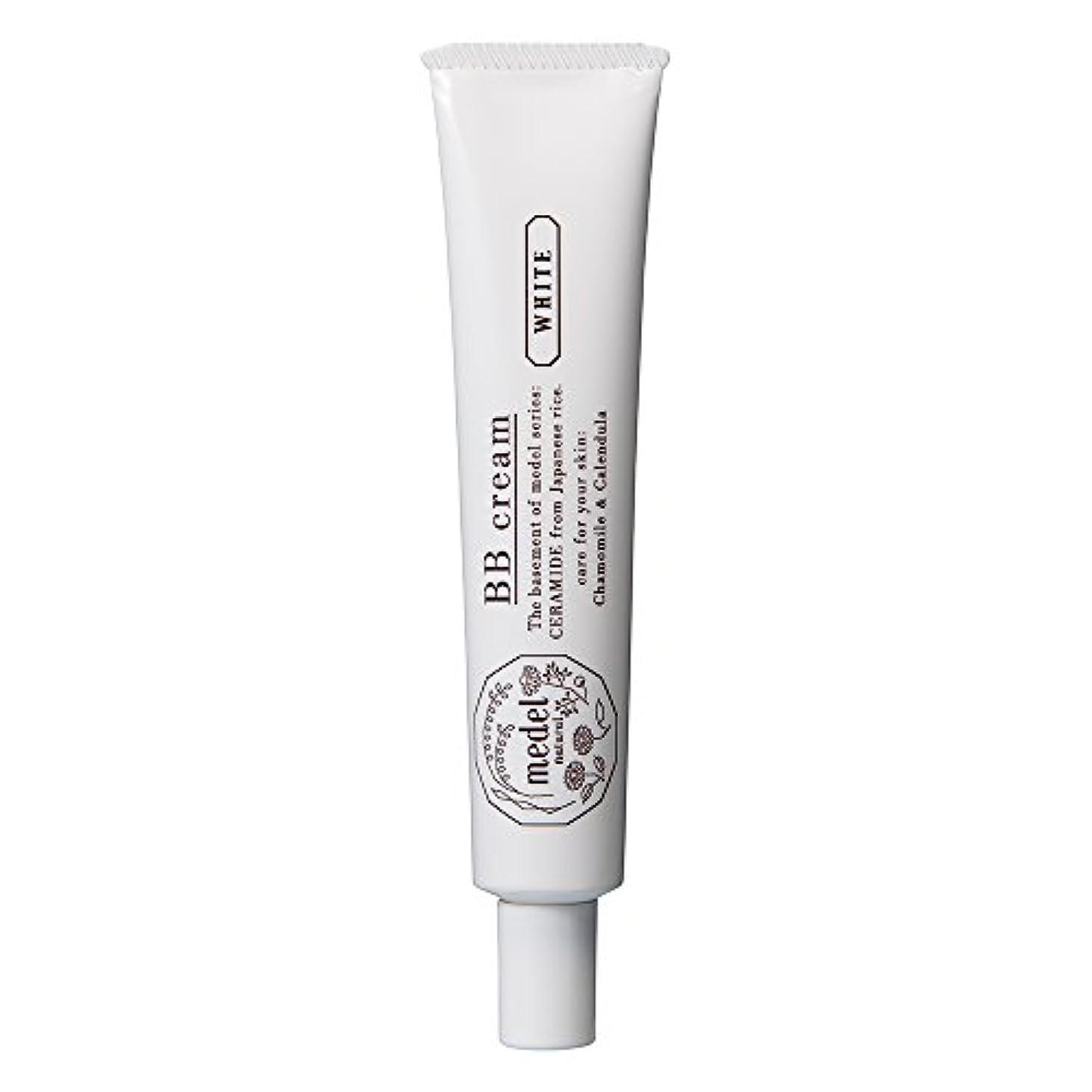 パシフィック塩ネックレスメデル ナチュラル BBクリーム ワイルドローズアロマ 30g