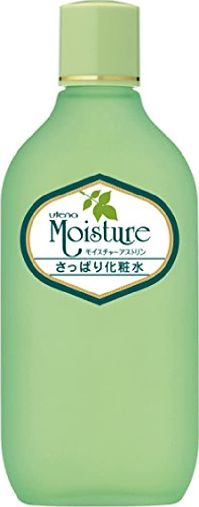 適応批判するフェデレーションウテナ モイスチャーアストリン (さっぱり化粧水) 155mL
