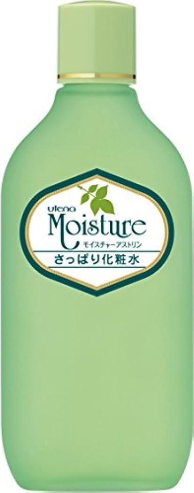 それらお茶位置づけるウテナ モイスチャーアストリン (さっぱり化粧水) 155mL