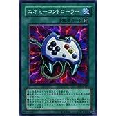 【遊戯王シングルカード】 《エキスパート・エディション2》 エネミーコントローラー スーパーレア ee2-jp149