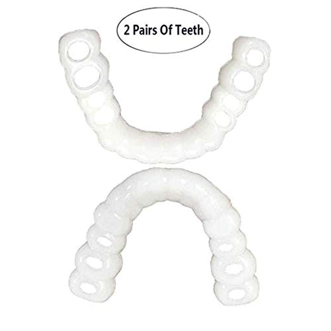 スラダム水陸両用シマウマ上歯の化粧板の2枚、フレックス化粧品の歯に適した化粧品の歯科快適性、最も快適な義歯のケア,2upperteeth
