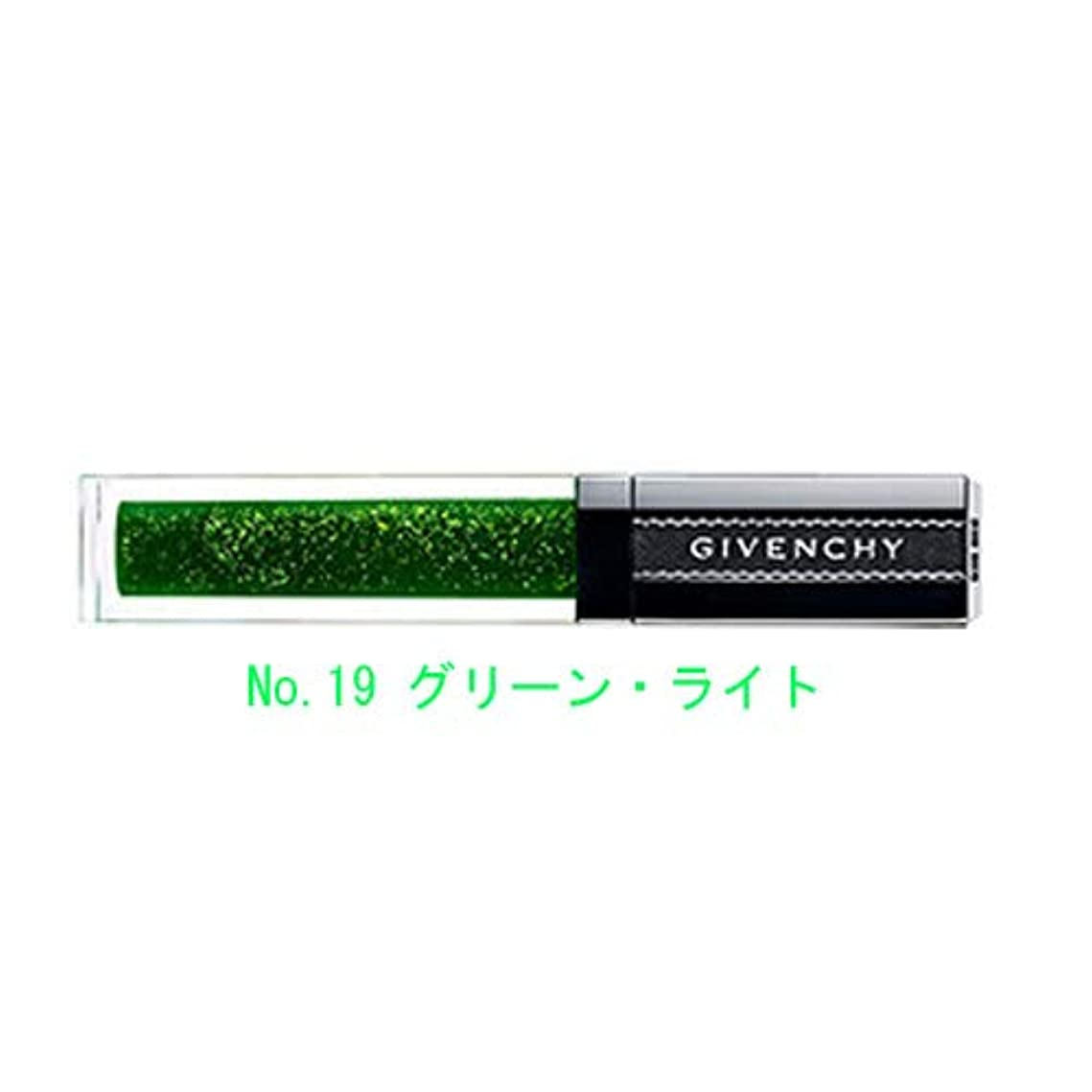 キャンディーはっきりしないクラスGIVENCHY(ジバンシイ)グロス?アンテルディ 6ml (No.19 グリーン?ライト【限定色】)