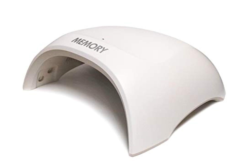 頭蓋骨太鼓腹摘むMEMORY 充電式 コードレス LED ジェルネイル ライト ドライヤー ランプ T201C 30W ホワイト プロ/サロン向け INSJAPAN
