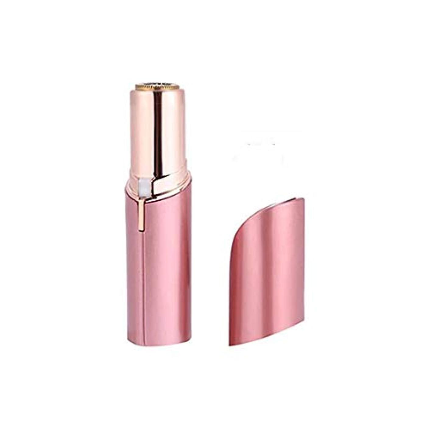準備した最高チョコレートミニ電動眉毛トリマー女性痛みのない脱毛女性の眉毛脱毛器顔毛シェーバーリムーバーUSB充電式,Pink,USBcharging