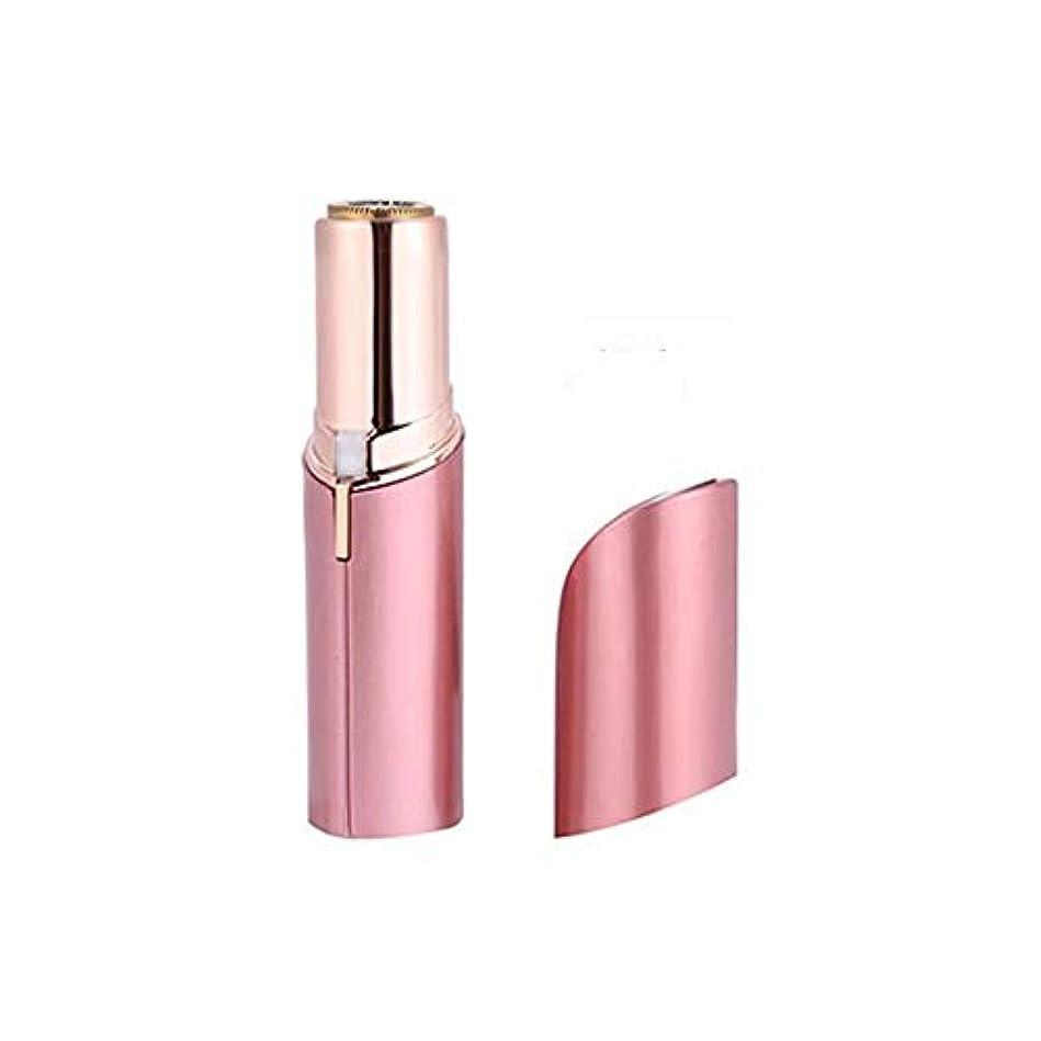ミニ電動眉毛トリマー女性痛みのない脱毛女性の眉毛脱毛器顔毛シェーバーリムーバーUSB充電式,Pink,USBcharging