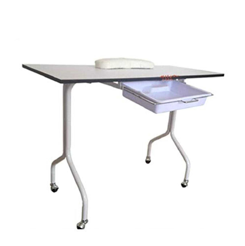 気まぐれな失業者に対処するネイルテーブルポータブルマニキュアテーブルベントネイルデスクワークステーションサロンスパネイルリストレストアートビューティーサロンツール