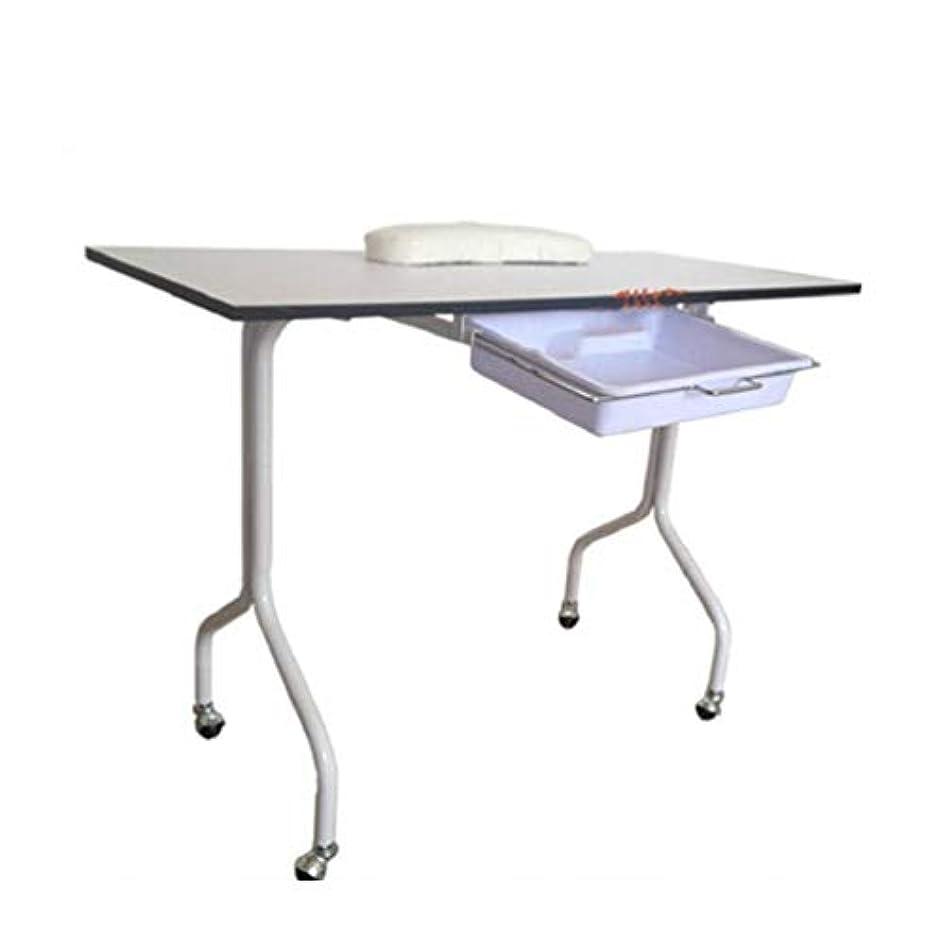 ステープル衰える非武装化ネイルテーブルポータブルマニキュアテーブルベントネイルデスクワークステーションサロンスパネイルリストレストアートビューティーサロンツール
