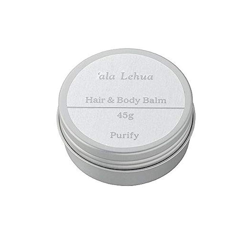 クレア重要不規則な`ala Lehua (アラレフア) ヘア&ボディバーム purify