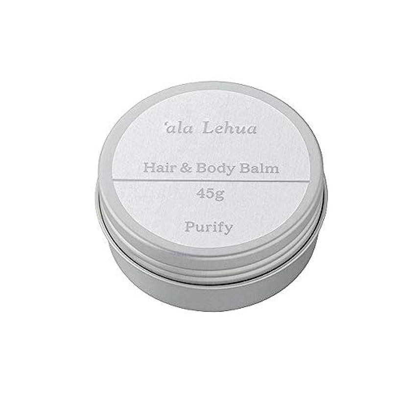 何よりも詳細にずんぐりした`ala Lehua (アラレフア) ヘア&ボディバーム purify