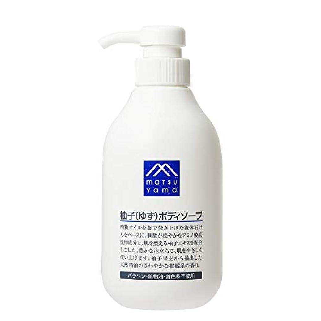 消去レジ赤M-mark 柚子(ゆず)ボディソープ