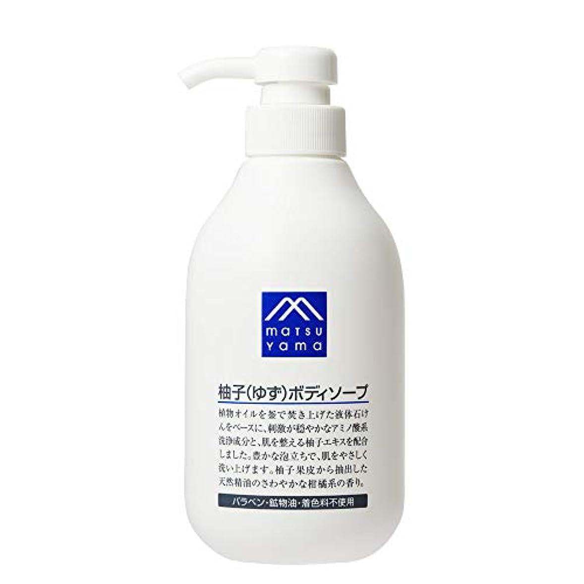 横向き相関するオズワルドM-mark 柚子(ゆず)ボディソープ