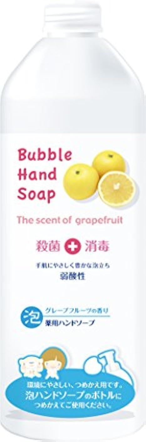 ピニオン魔法お風呂薬用泡ハンドソープ グレープフルーツの香り つめかえ用 400ml