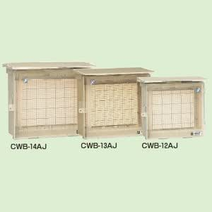 未来工業 ウオルボックス プラスチック製防雨スイッチボックス 透明蓋 屋根付 《ヨコ型》 CWB-12AJ